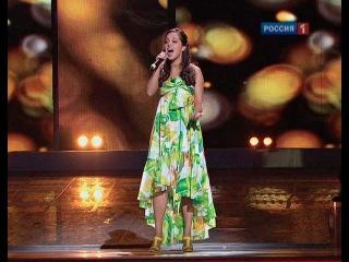 Женя Отрадная - Куда уходит детство (Песни кино, 2009)