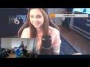 То чувство когда разговариваешь с девушкой по Skype и заходит мама!