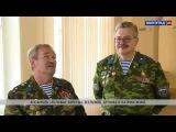 Интервью. Сергей Яровой и Юрий Слатов