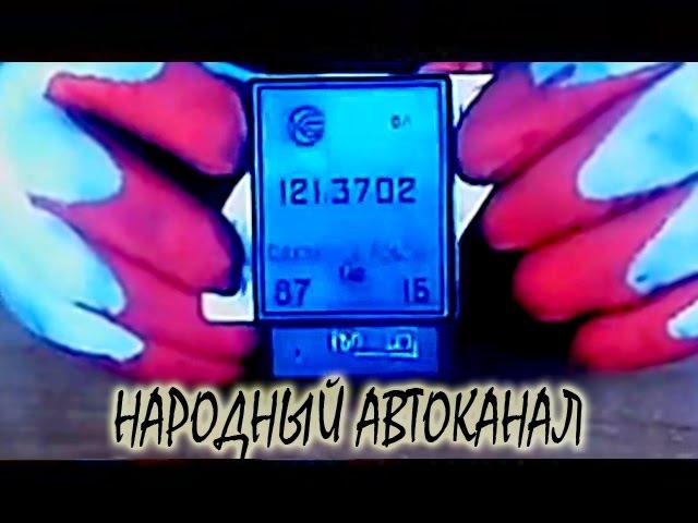 Реле регулятор напряжения 121.3702, принцип работы.