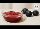 Аджика из слив Нежный сливовый соус на зиму Sauce Of Plums