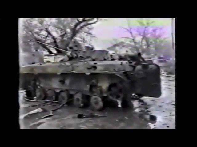 Бои в Грозном с 1 по 8 января 1995 год - 2The fighting in Grozny from 1 to 8 January 1995