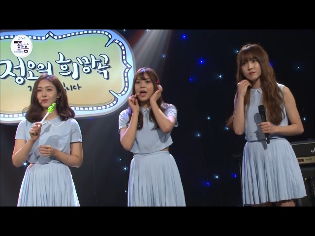 GFRIEND - Mermaid, 여자친구 - Mermaid [2016 Live MBC harmony with 정오의희망곡] 20160726