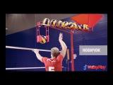 Тренажер для отработки нападающего удара в волейболе