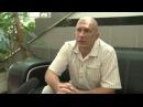 Інтерв'ю з Володимиром Бойко