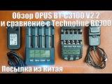 Обзор OPUS BT-C3100 V2.2 и сравнение с Technoline BC700