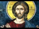 Антологија Србске Црквене музике Antologija Srbske Crkvene muzike