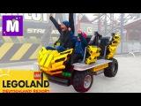 Германия #2 Леголенд парк аттракционов Макс катается на американских горках Legolan...