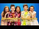 [Official HD] Пионеры - Пять девчонок из нашего класса / Pioneers - 5 girls