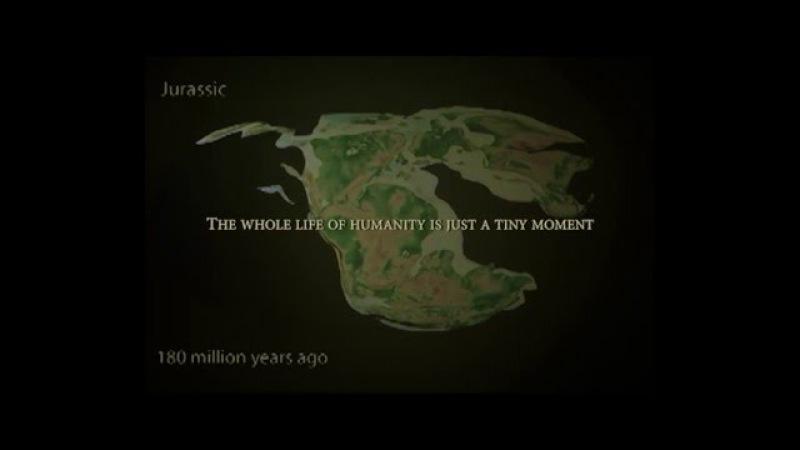 OTTO DIX Pangaea lyrics video