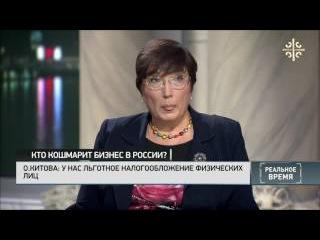 О.Китова: Правительство и Центробанк России подчиняются Всемирному Банку!