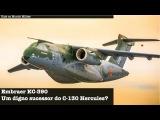 Embraer KC-390 - Um digno sucessor do C-130 Hercules?