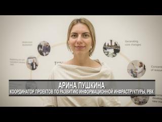 Арина Пушкина: «Как меняется ландшафт научной коммуникации в России?»