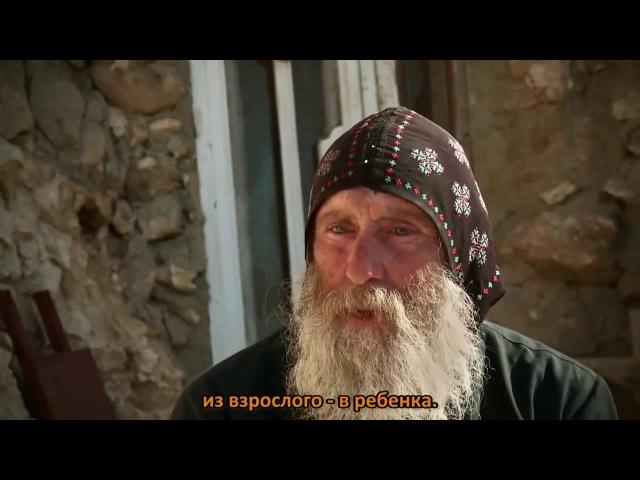 Последний отшельник. (Фильм про монаха. Каир. Египет)