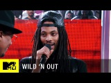 Wild N Out  Waka Flocka Flame Instead of Gucci Mane  #Wildstyle