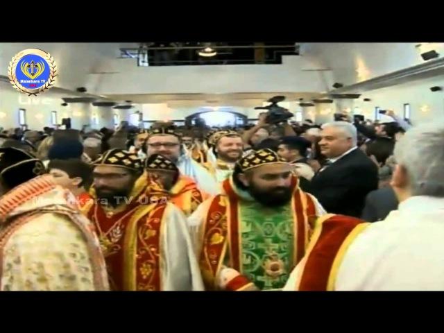 H H Moran Mor Ignatius Aphrem II Enthronement Part 2