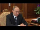 Путин советует населению одалживать деньги