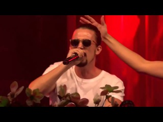 Dimitri Vegas Like Mike Vs WW - Arcade @ Tomorrowland 2015