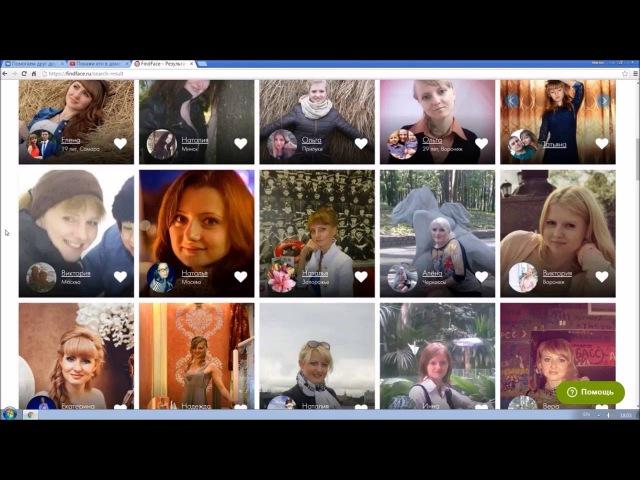 Колдовское воздействие на человека по его фотографии находящихся в сети интерн