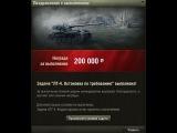 ЛТ-4Остановка по требованию , Мастер , Камикадзе