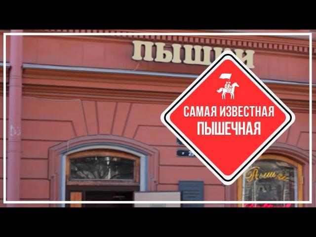 KudaGo Петербург: пышечная на Большой Конюшенной