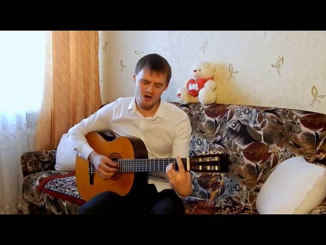 Сергей Максимов - Посмотри в глаза мои родная (Авторская)