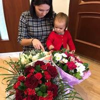 Евгения Курбатова