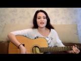 Сплин - Выхода нет (Splean Acoustic Cover) by Lina Light