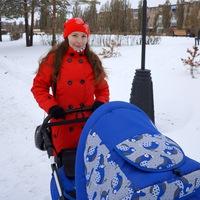 Анастасия Саговая