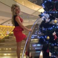 Екатерина Белая