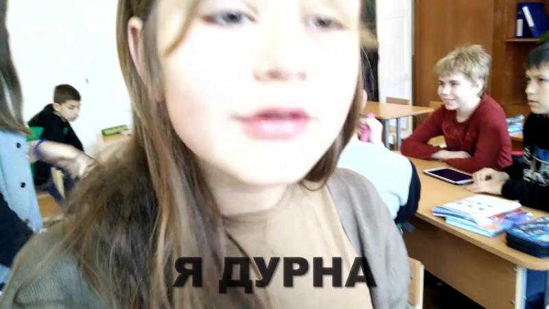 Ya_durna
