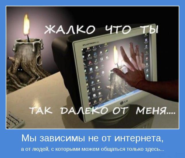 https://pp.vk.me/c604331/v604331244/1f602/rw0Bbz91Mqg.jpg