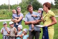 День малого села в Скопинском районе. O5kVO-OVbtw