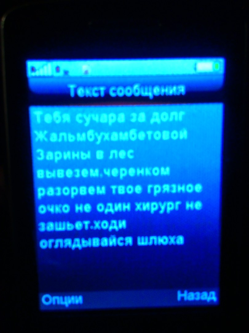 _SXAj_Ms884.jpg