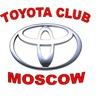 КЛУБНЫЙ СЕРВИС (Toyota Club Moscow)