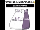 Согласны?? #вайн #видео #смешно #vine #юмор #прикол #мило #юморист #ржака #приколы #смех #шутка #ржач #мем #LOL #fail #fails #