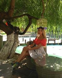 Lyana Love