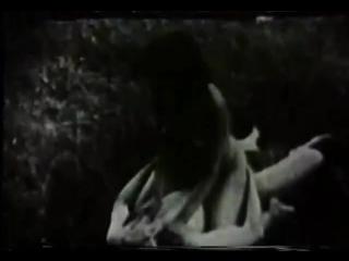 Аргентина порнофильм 1907
