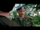 Взрыв на рассвете. Россия. 2004 год.