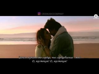 Zaalima из фильма Raees  с русскими субтитрами.