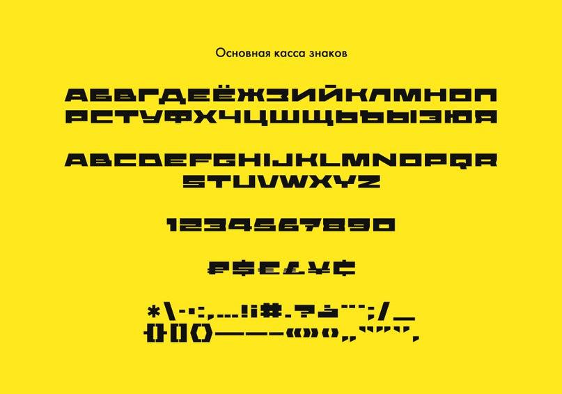 Download Gigant font (typeface)