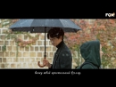[FSG FOX] Chanyeol & Punch–Stay With Me |рус.саб|