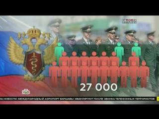 Реорганизация силовых ведомств сэкономит около 30 млрд рублей