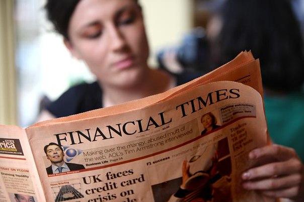 #ВБФ_иносми #иносми #финансы #обзорпрессы Новый год – новые рубрики.