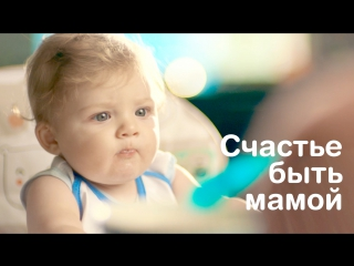 Счастье быть мамой | С Днем Матери