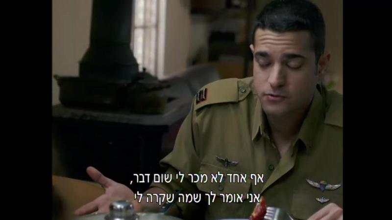 Израильский сериал - Медсанчасть Таагад 33 030 серия (с субтитрами на иврите)
