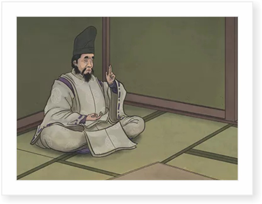 Абе но Сеймей (Abe no Seimei)