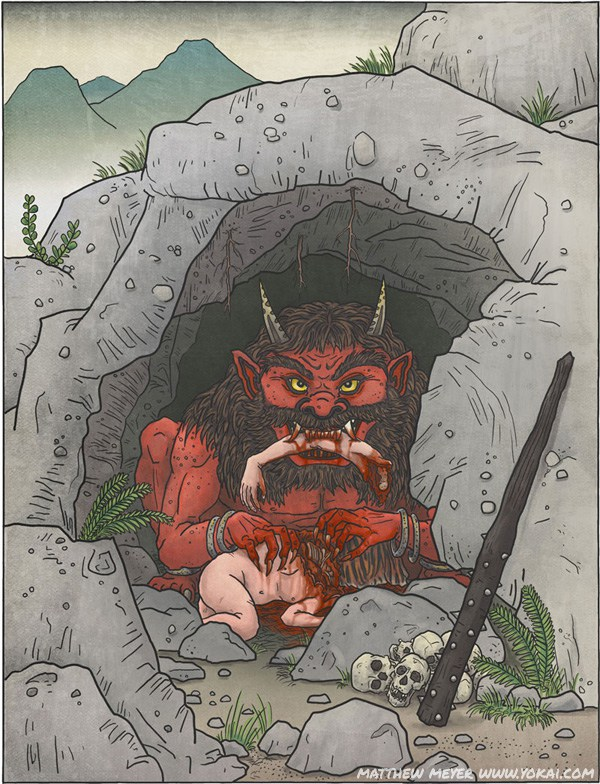 Оні (Oni)
