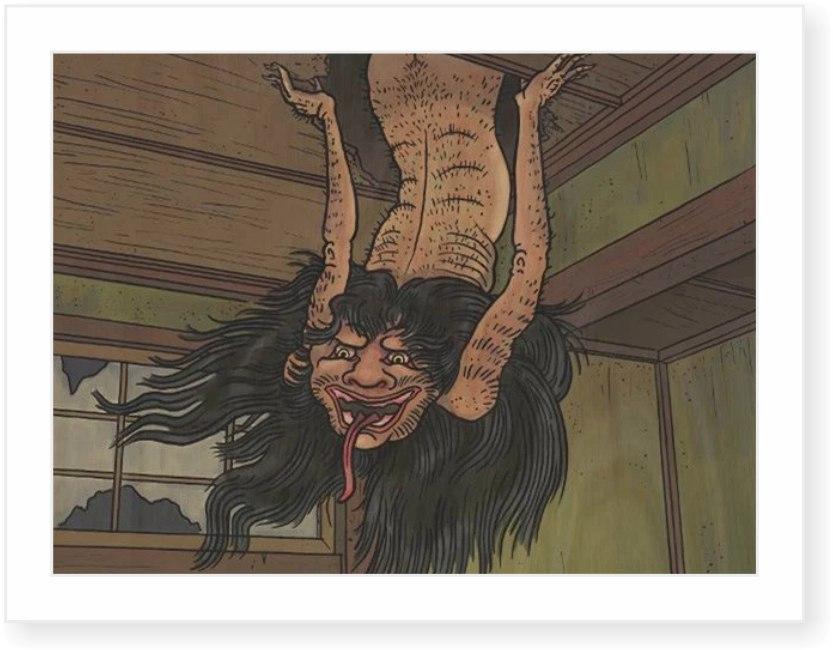Тенджьо кударі (Tenjō kudari)