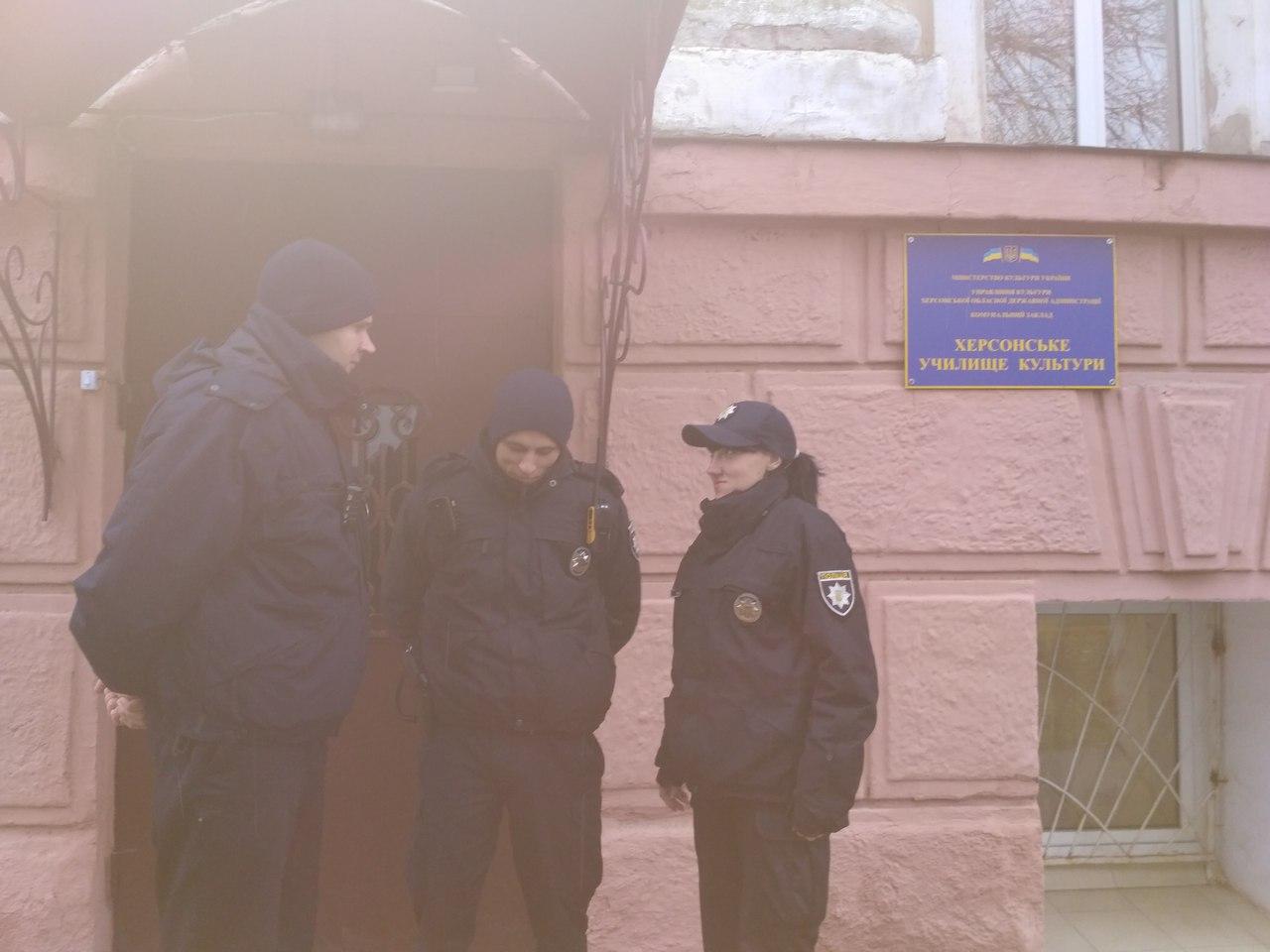 Для буйных преподавателей Херсонского училища культуры вызывали полицию